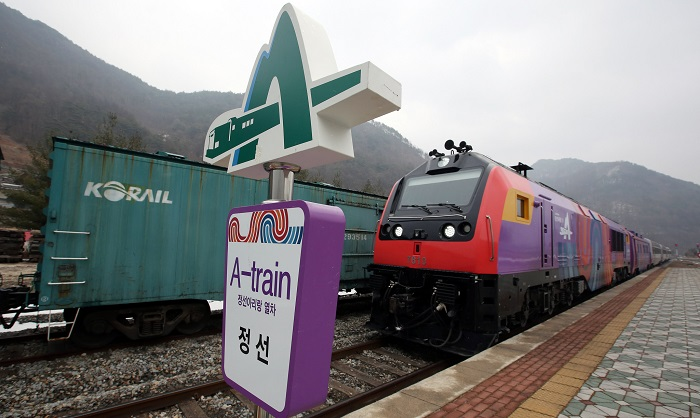 아리랑의 본고장, 강원도 정선으로 가는 A-train이 22일 개통됐다.