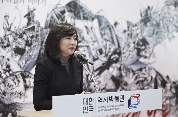 ... 提供:大韓民国歴史博物館