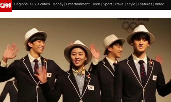 リオで注目される韓国選手団のユニフォーム