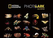 ナショナルジオグラフィック特別展