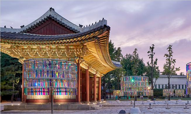 徳寿宮-ソウル屋外プロジェクト:記憶された未来